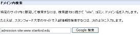 Googlesite_6